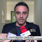 Δημήτρης Καρασταύρου : H απόφαση δικαιώνει τους εργαζόμενους – Τα χρήματα θα τους αποδοθούν.
