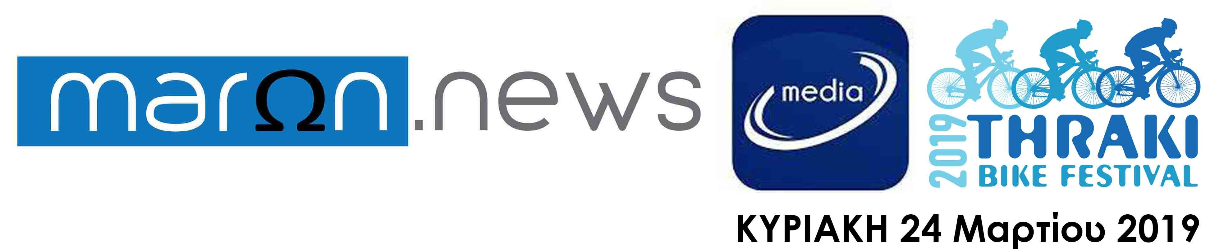 MaronNews