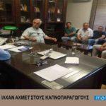 Δέσμευση Ιλχάν Αχμέτ στους καπνοπαραγωγούς.